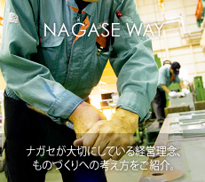 The NAGASE way