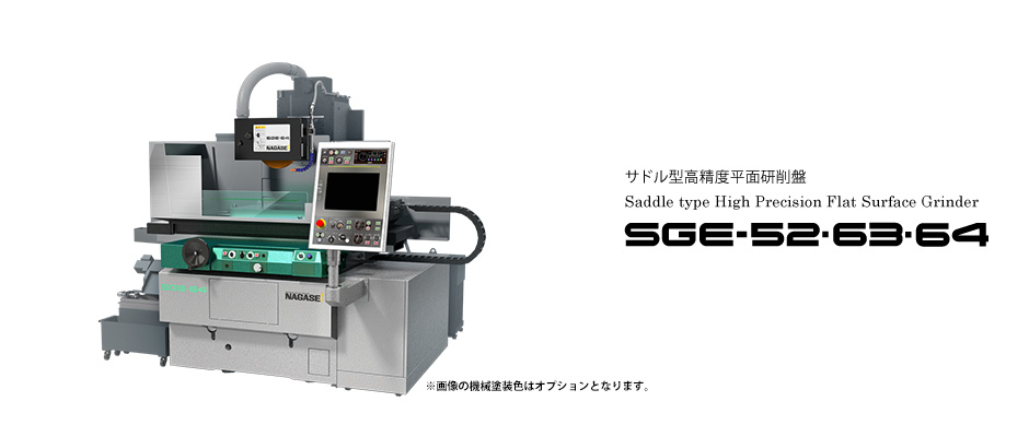 Saddle-type high-accuracy surface grinder SGE-52, 63, 64